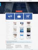 Сайт для партнеров